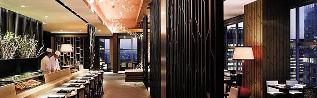 Nadaman - Shangri-La Hotel Review
