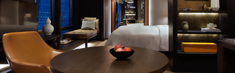 Rosewood Beijing Review