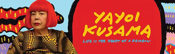Yayoi Kusama - National Gallery Singapore Review